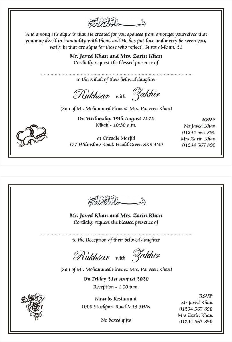 Muslim Wedding Invitations Wedding Invitation Format Wedding Card Wordings
