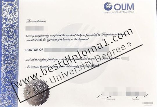 OUM degree template    wwwbestdiploma1  Email - degree certificate template