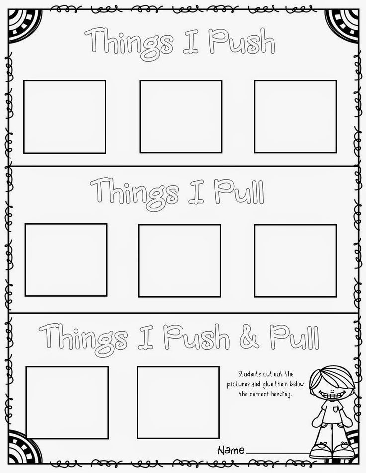 Force And Motion Pushes And Pulls Kindergarten Science Force And Motion Physical Science High School Force motion and energy worksheets