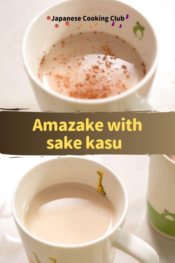 Amazake with sake kasu #japanesefood #japanesecuisine #japanesedrink #amazake