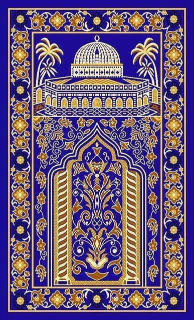 Dome Of The Rock Prayer Mat Muslim Prayer Rug Prayer Rug Muslim Prayer Mat