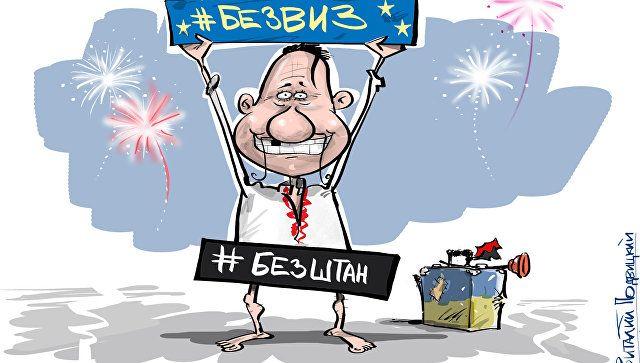 Картинки по запросу политическая украинская карикатура ...