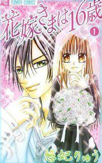 lectura Hanayomesama wa 16-sai Manga, Hanayomesama wa 16-sai Manga Español, Hanayomesama wa 16-sai 15