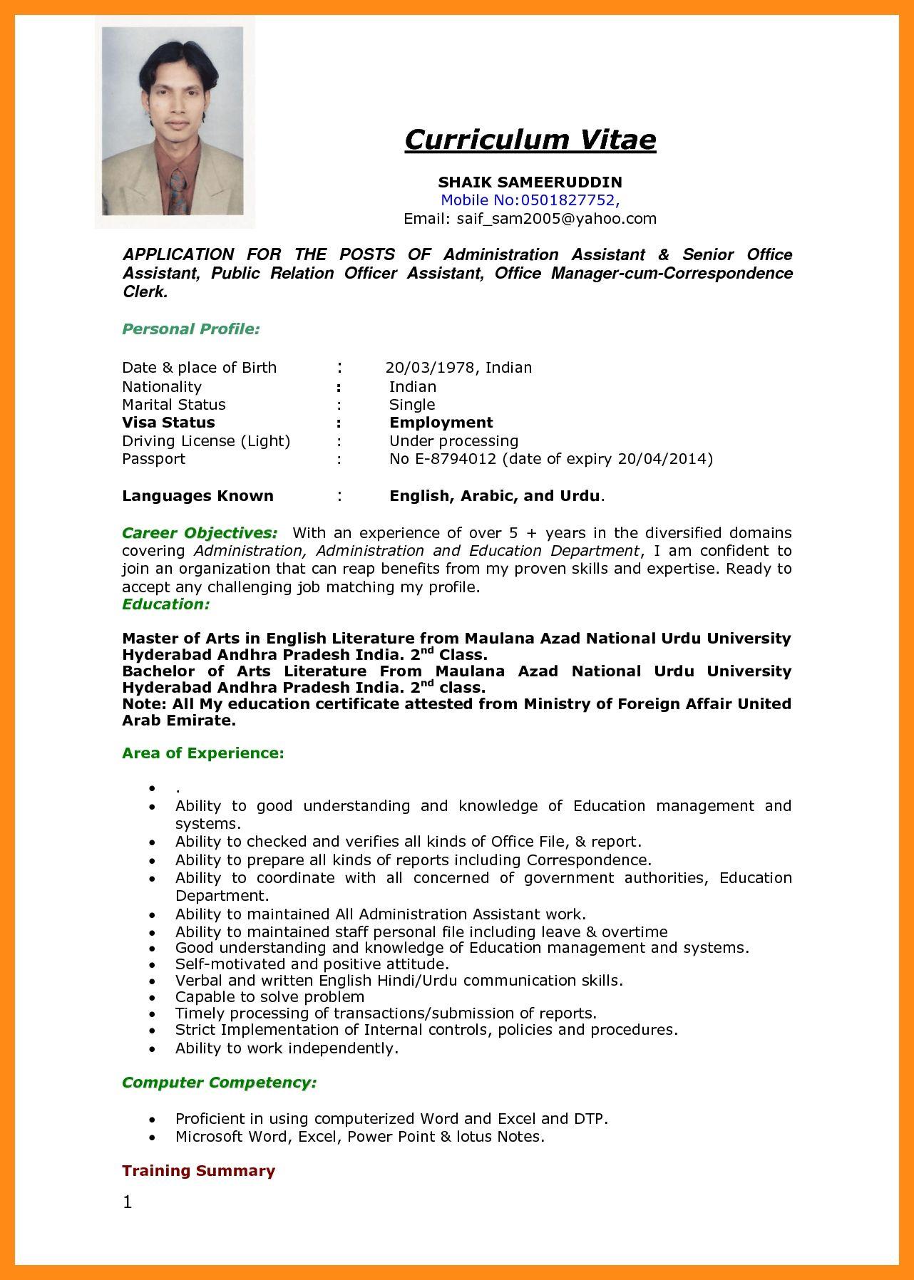 A Perfect Job Resume Apply Job Best Resume Format