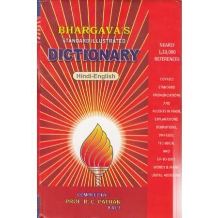 Bhargava's Standard Illustrated Dictionary Hindi-English by