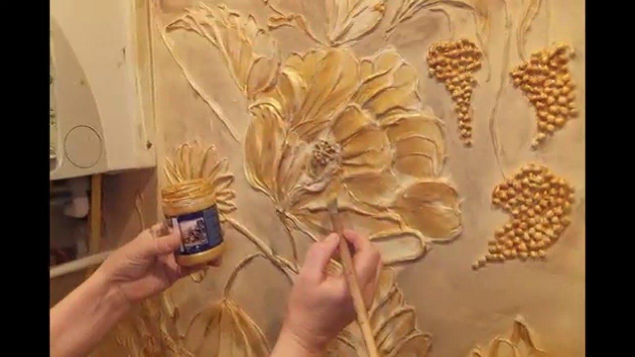 Барельеф Цветочное настроение Фактурна штукатурка pinterest
