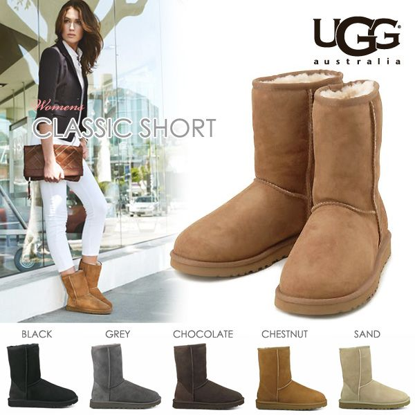 Uggs Classic Short Boots