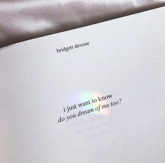 Ich will es nur wissen. Siehst du mich in deinen träumen - # Ich weiß nicht #