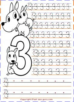 Free Printables Kindergarten Number 3 Tracing Worksheets Tracing