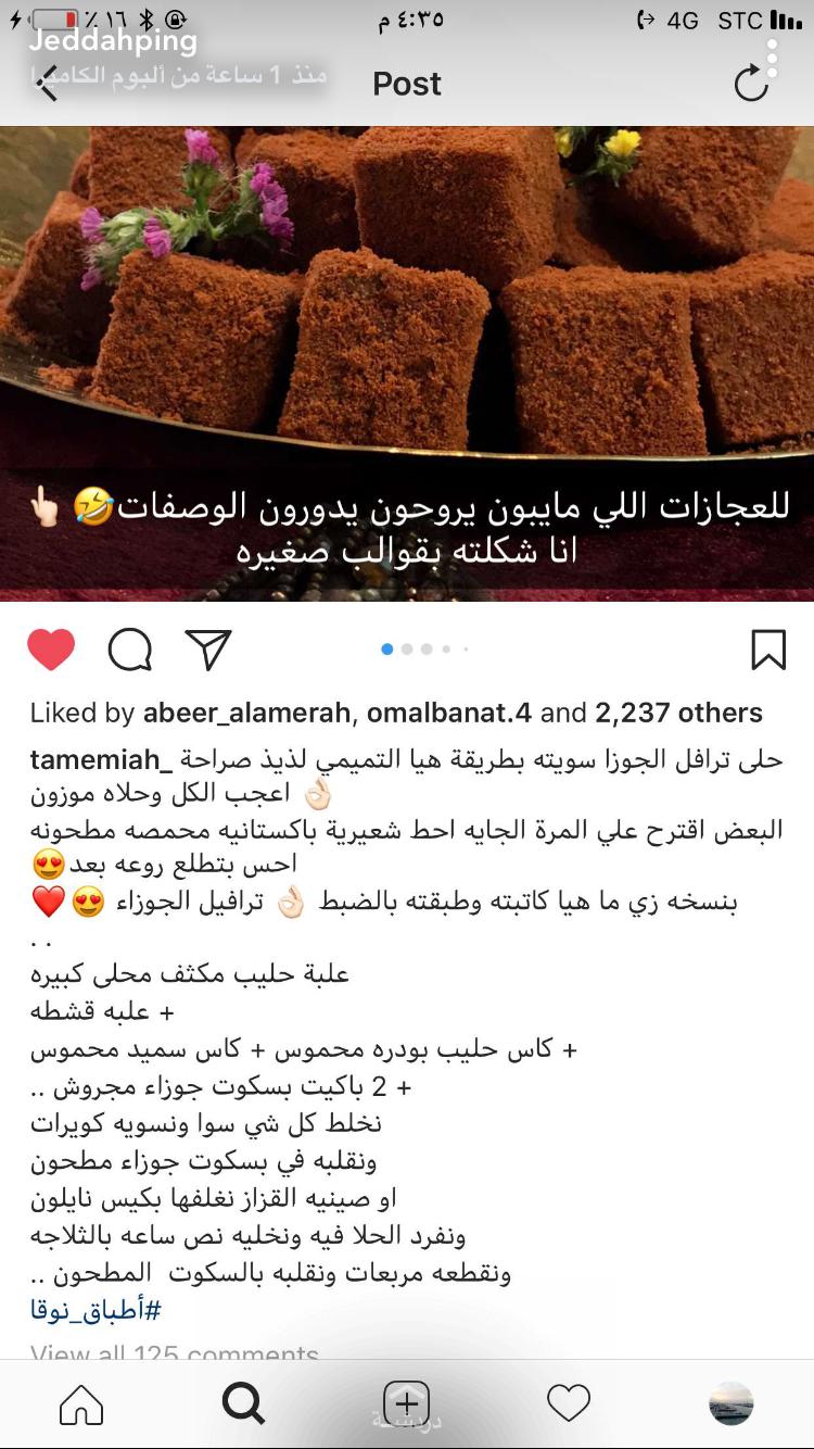 Pin By Wafa On وصفات حلى Food Receipes Desserts Dessert Recipes