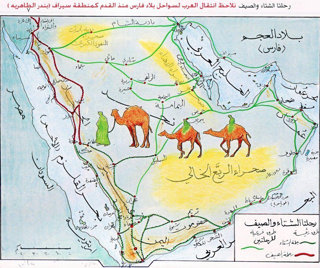 معنى لإيلاف قريش إيلافهم رحلة الشتاء والصيف ماهو الإيلاف وماهي نتائجة Map History World Map