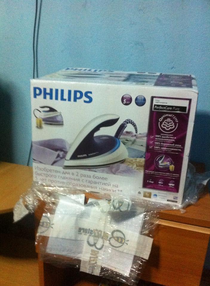 Statie calcat Philips