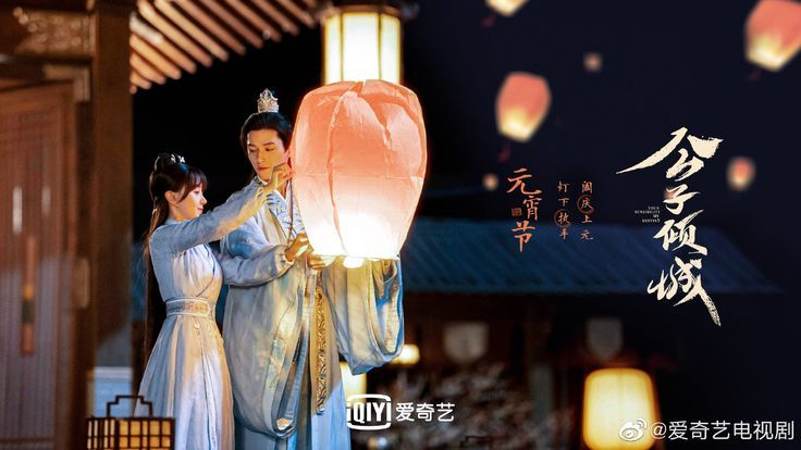 """Cdrama """"Your Sensibility My Destiny"""" updates new posters with Bu Guan Jin and Wang Xing Yue"""