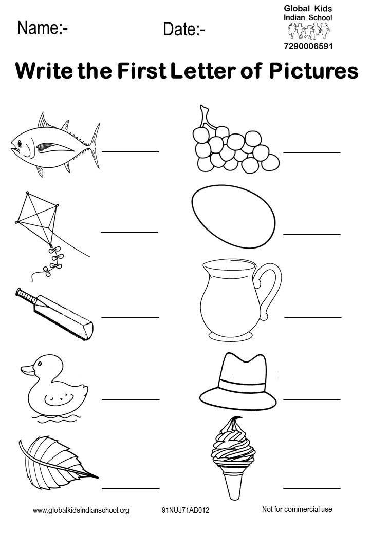 Kindergarten Worksheet Global Kids English Worksheets For Kindergarten Alphabet Worksheets Kindergarten English Worksheets For Kids