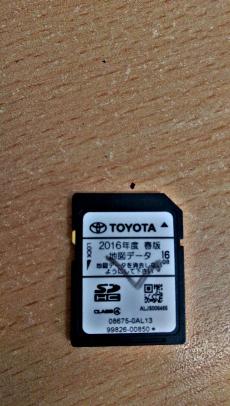 Pin on Clarion Japan SD Card for Nissan