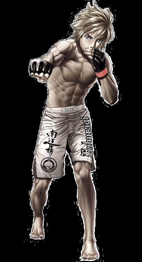 Karate Shoukoushi Kohinata Minoru