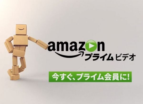 Amazon Prime Instant In Japan + How To Watch It Anywhere