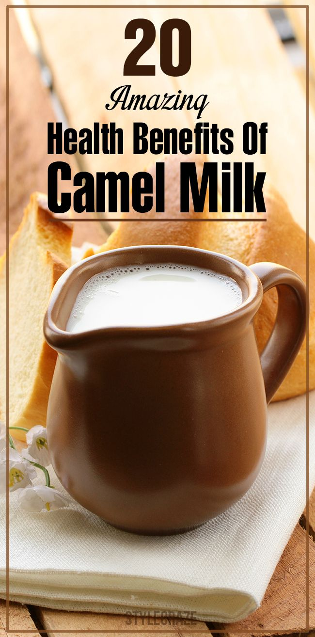 15 Amazing Health Benefits Of Camel Milk