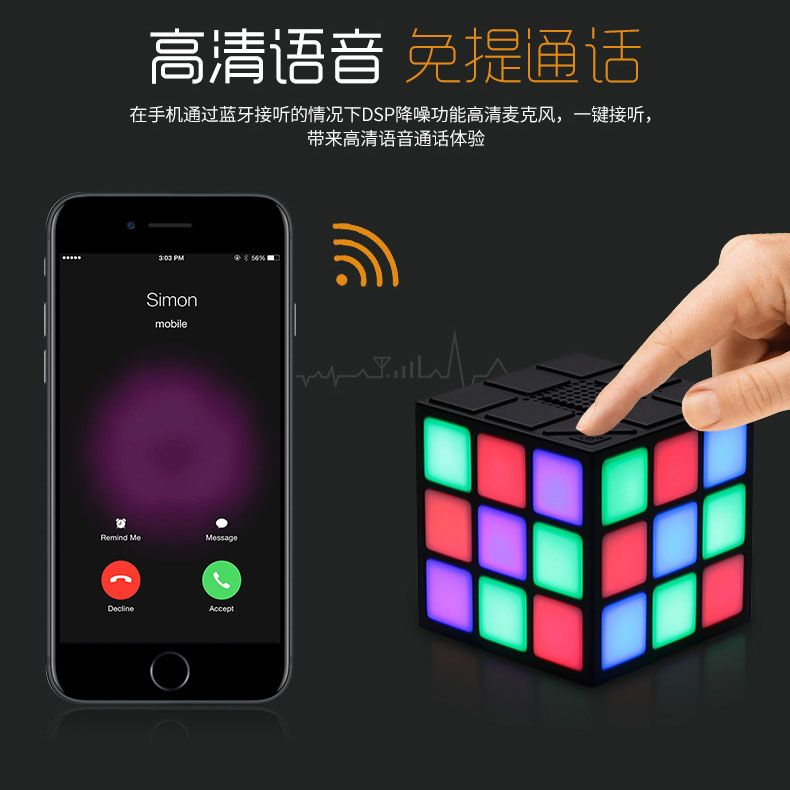 Magic Rubik S Cube Portable Led Rgb Light Deep Bass