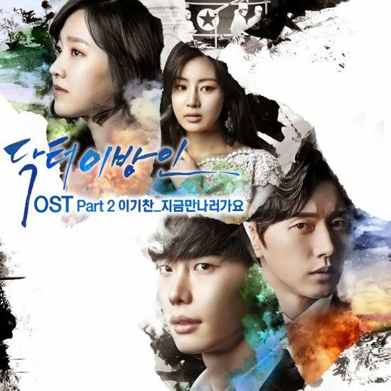 Download Faith Episode 9 English Sub Korean Drama