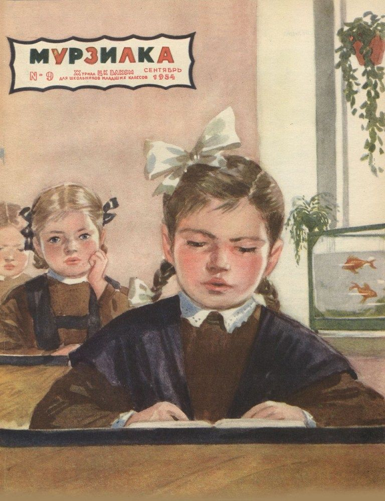 аль-асад открытка художника в школу вопрос