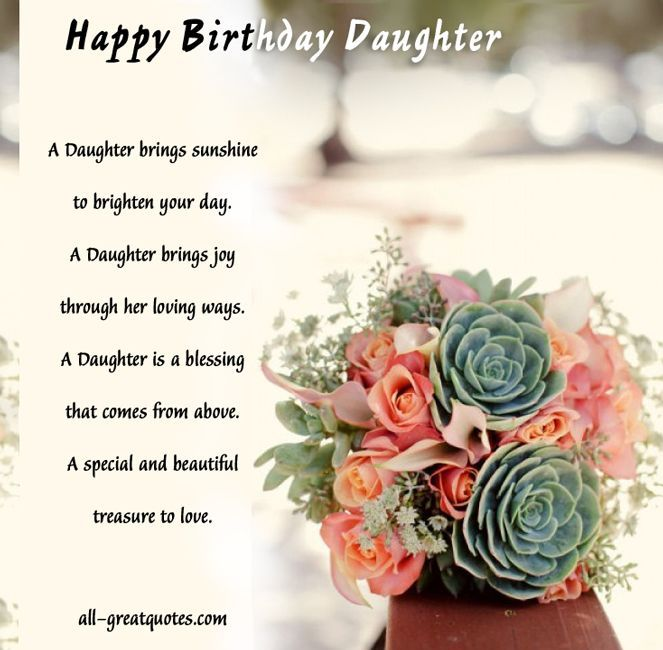 Happy Birthday Quotes For Daughter: Back To All Birthday Cards Flower