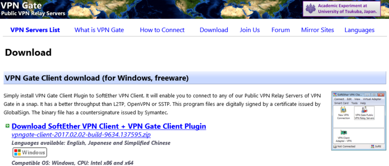 50146ac8936393f4aa00c52ba2aee9f5 - How To Use Softether Vpn Client Manager