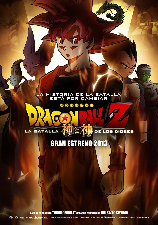 Nuevo Poster De Dragon Ball Z La Batalla De Los Dioses De Diamond Films Anime Poster Art