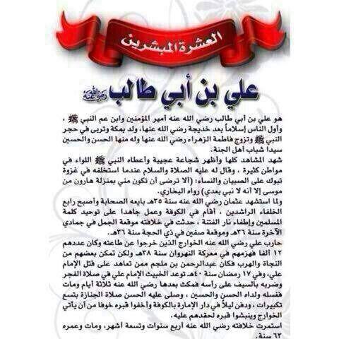 Pin On Jihad