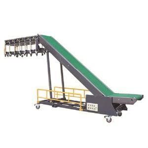Truck Loading Unloading System | Truck Loading Conveyor For Sale