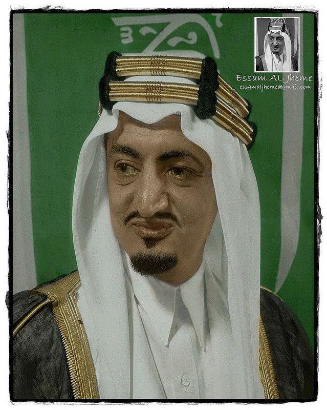 الملك فيصل بن عبدالعزيز آل سعود Saudi Arabia Culture Royal Family King Faisal