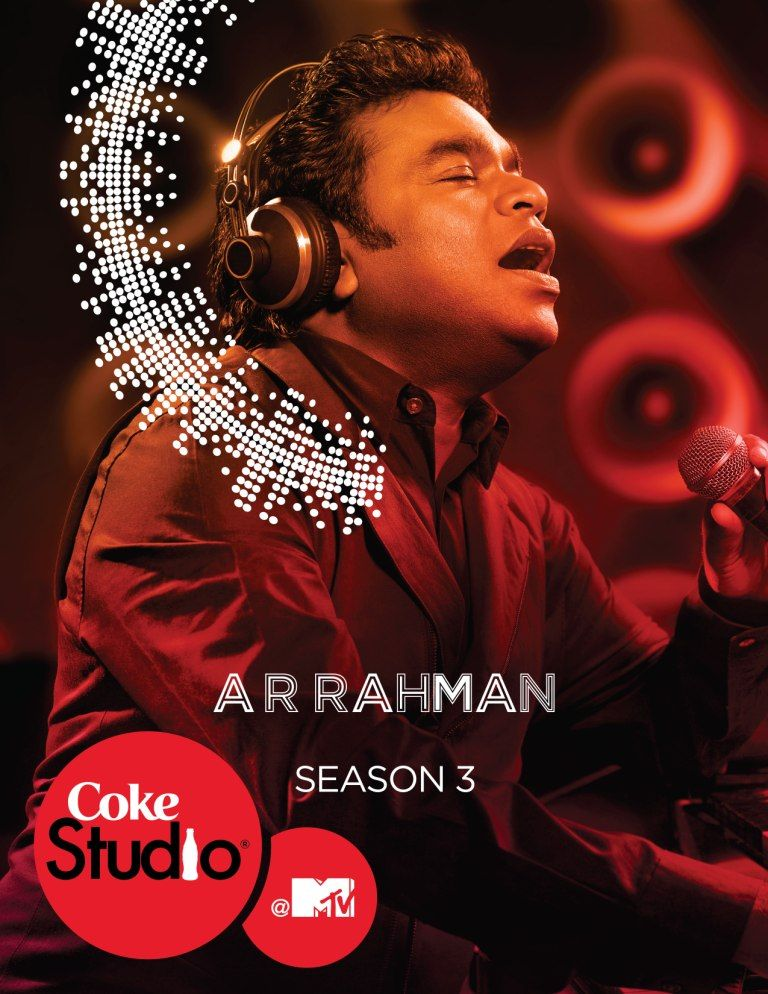 nery aa coke studio mp3
