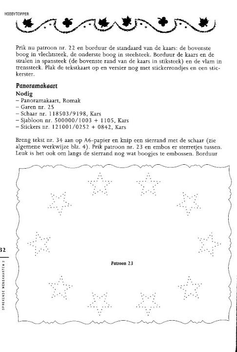 cartes brodees - Page 7