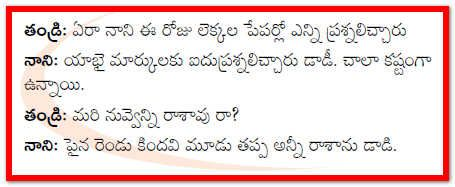 TELUGUWEBWORLD: DADDY MATHS TELUGU JOKE