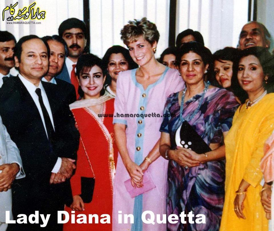 Princess Diana in Quetta, #Balochistan