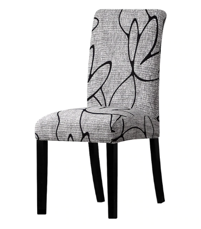 Swell Decorative Chair Covers In 2019 Slipcovers For Chairs Beatyapartments Chair Design Images Beatyapartmentscom