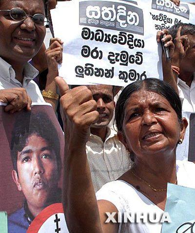Journalist Sampath Lakmal's Murder Revealed | Gossip Lanka News
