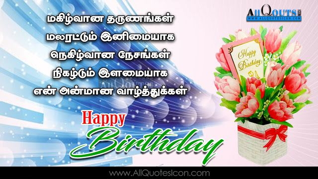Cute Birthday Wishes Greetings Wallpapers Best Happy Birthday