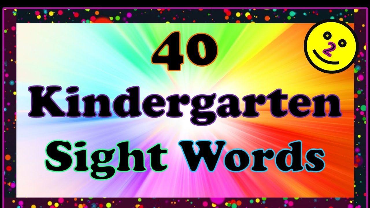 40 most important kindergarten sight words flashcards