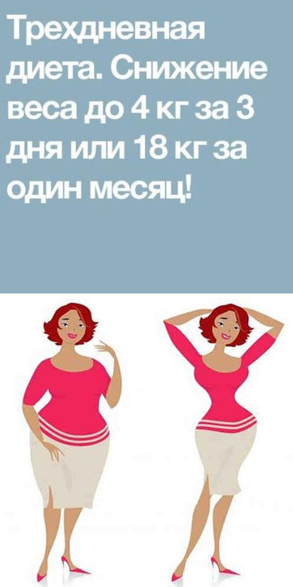 pierderea în greutate mens health