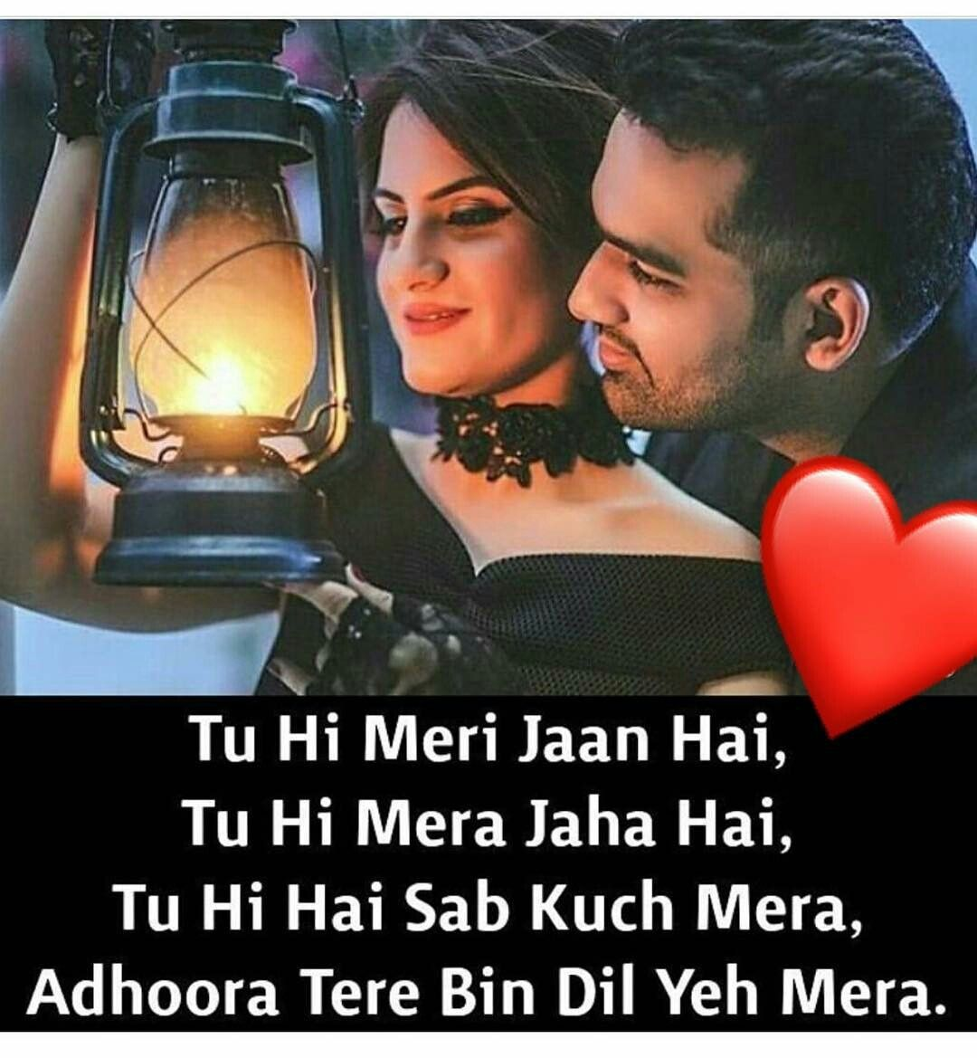 Pin by Shilpa Chavda on shayri | Attitude quotes for boys