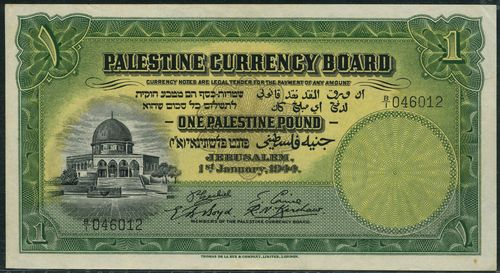 X Palestine Currency Board 1 1944 Serial Number B