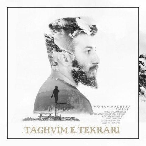 Taghvim 94 Download