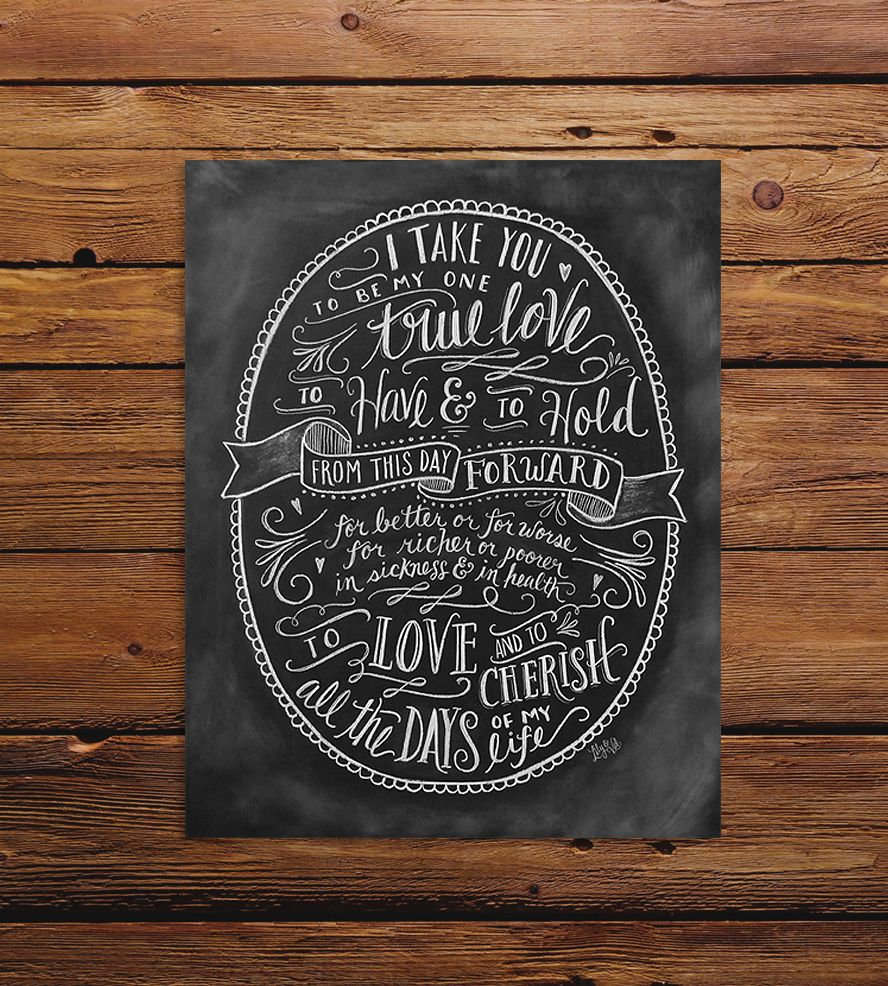 Wedding Vows Chalkboard Art Print By Lily Val On Scoutmob Pe