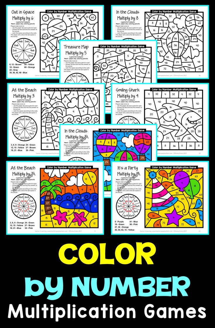 Color By Number Multiplication Games For 2 Players The Fun Way To Improve Multiplication Facts Number Games Multiplication Multiplication Games