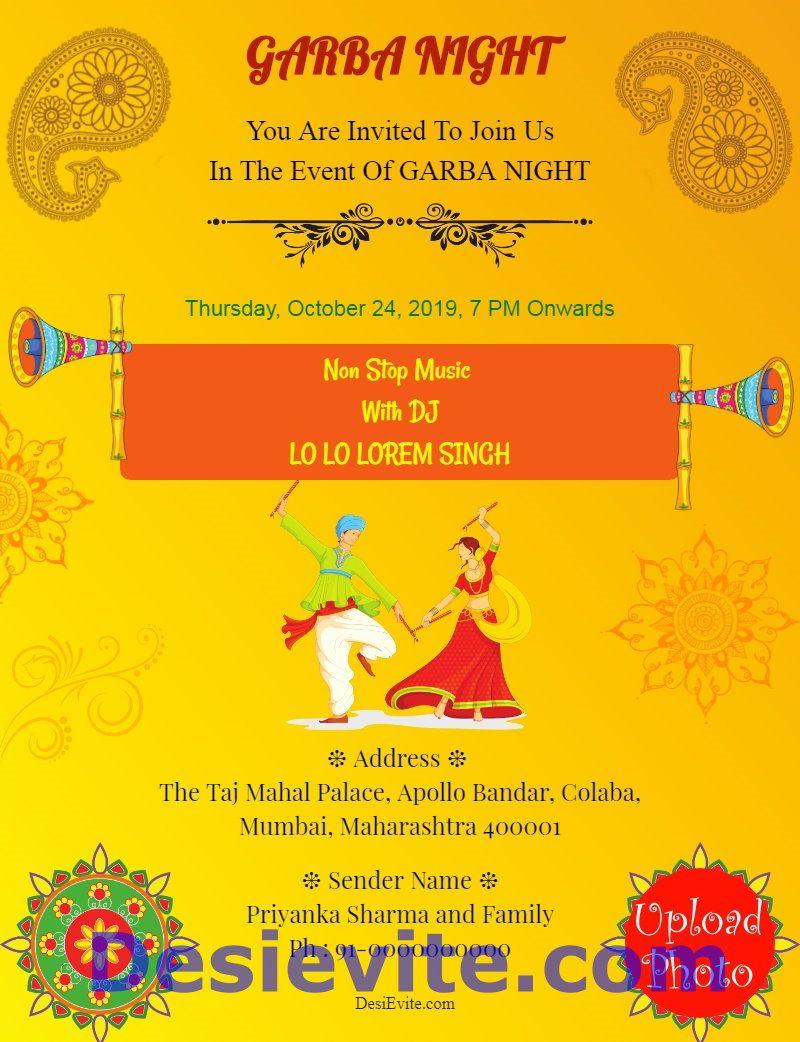 Garba Night Invitation Card Navratri Invitation Card