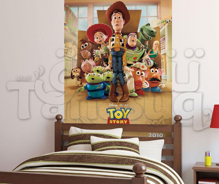 ورق جدران ثري دي لغرف نوم الاطفال حكاية لعبة 3 Tanasuq Decor Toys