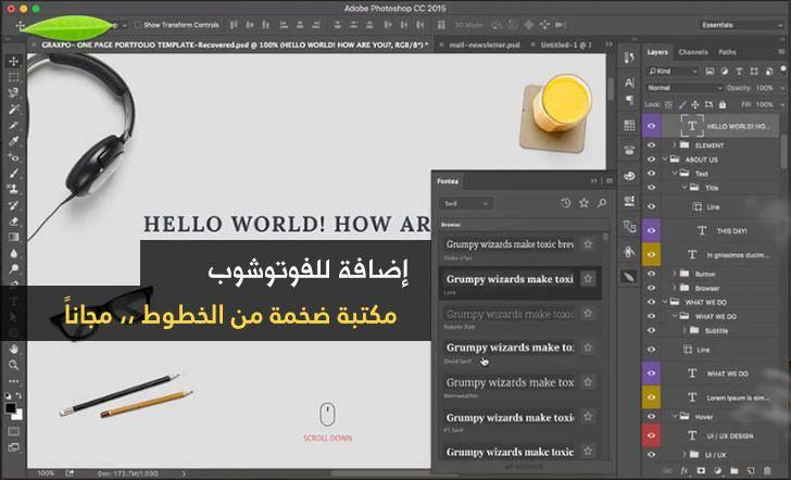 اضافة للفوتوشوب توفر لك مكتبة ضخمة من الخطوط Google Fonts Photoshop Plugins