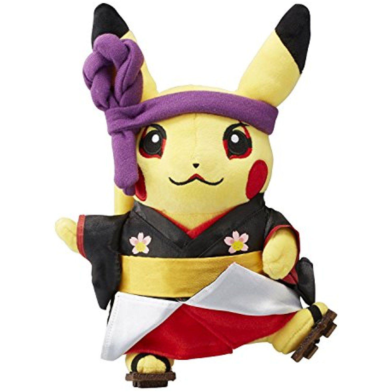 Pokemon Plush doll Sakura Afro Hair Pikachu Pokemon Center TOKYO DX Limited NEW