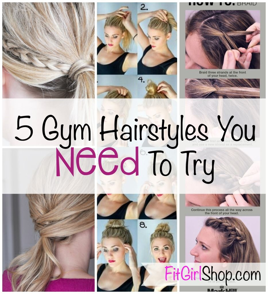 5 Gym Hairstyles.  Are your only gym hairstyles a ponytail and a ponytail with a headband?  Do you get sick of wearing your hair in a boring ponytail every time you go to the gym?  Don't worry, there are other cute and easy hairstyles you can quickly throw together for your next sweat sesh. Learn here how to do it. - If you like this pin, repin it, like it, comment and follow our boards :-) #FastSimpleFitness